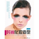 时尚化妆造型