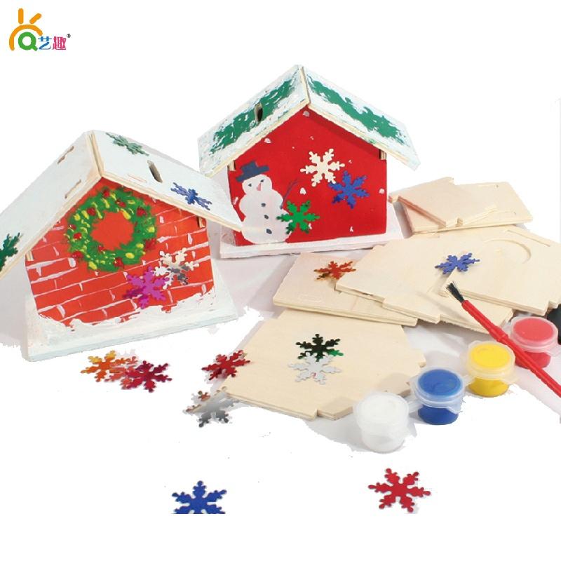 【艺趣手工diy】艺趣幼儿手工材料包圣诞节木屋房子