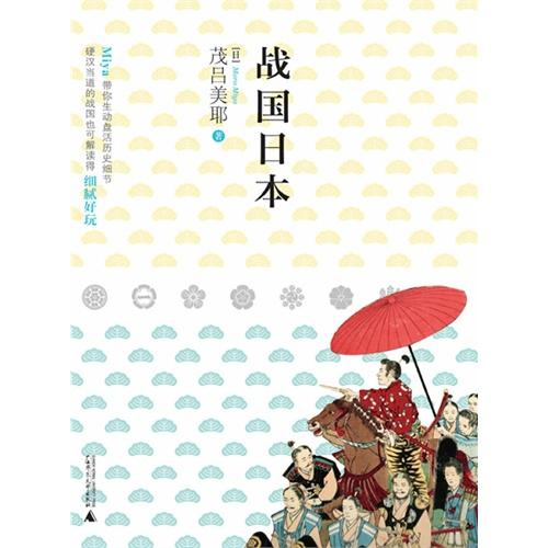 2011读书笔记11: 硬历史在她笔下变柔软 - mp - 日影庐书影话