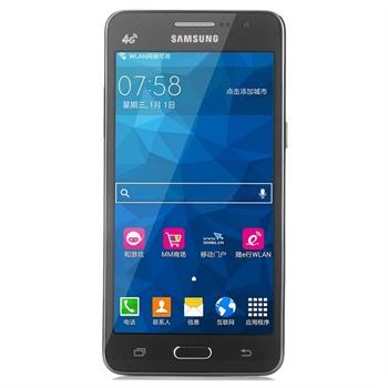 三星sm-g5308w 白色 移动/电信4g手机