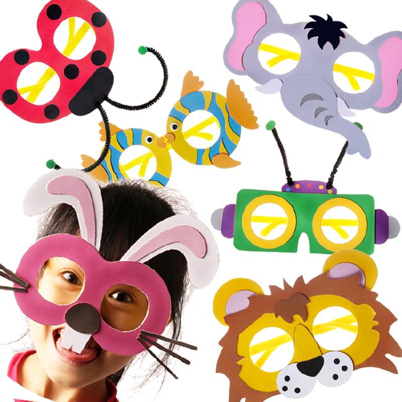 【艺趣手工diy】艺趣手工自制玩具趣味眼镜diy儿童价