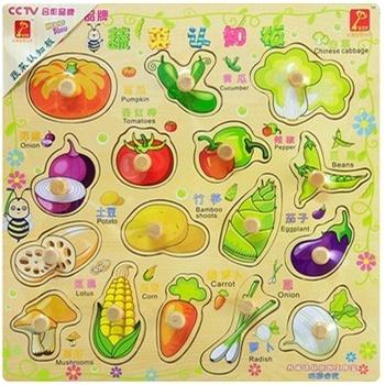 幼儿园彩泥蔬菜图解图片