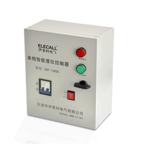 水塔水井水泵自动水位控制箱