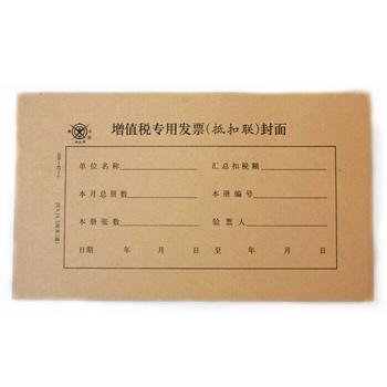 成文厚帐页 库存材料明细帐(乙式616)
