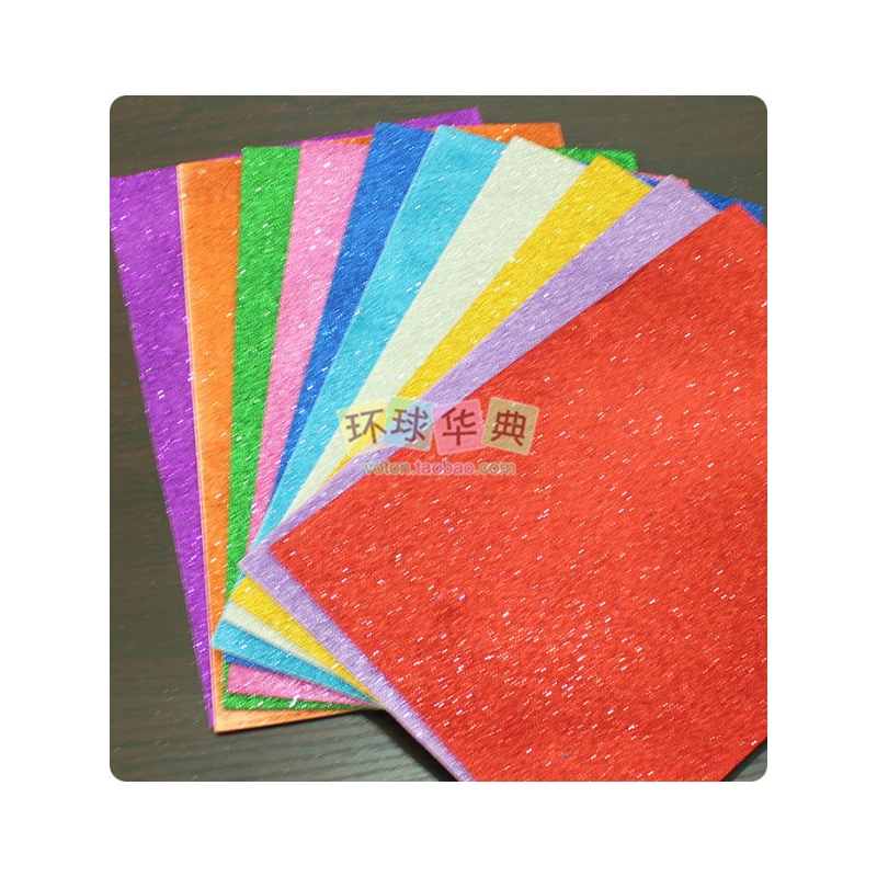 a4彩色儿童手工diy材料 闪光 荧光泡沫纸 亮片亮光海绵纸(10色)