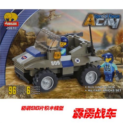 乐高式积木霹雳战车