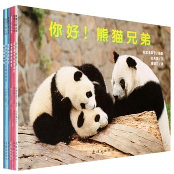 熊猫兄弟+蓝色海洋中的海豚们+的