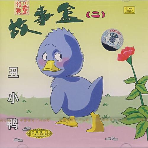 故事盒(二)丑小鸭(vcd)-影视-手机当当网
