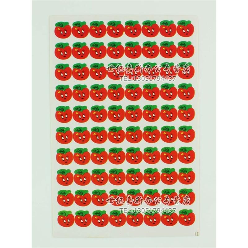 动物卡通儿童粘贴纸 幼儿园用笑脸小红花五角星拇指苹果奖励贴纸 .