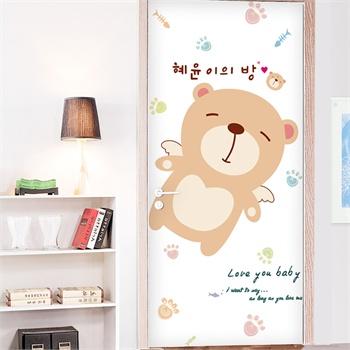 宜美贴 可爱熊 儿童房室内门装饰墙贴纸 独家创意卡通