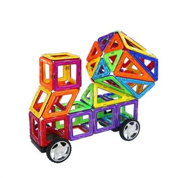 magspace磁力片益智玩具磁力建构片62片健构片 磁性积木玩具套装_62片