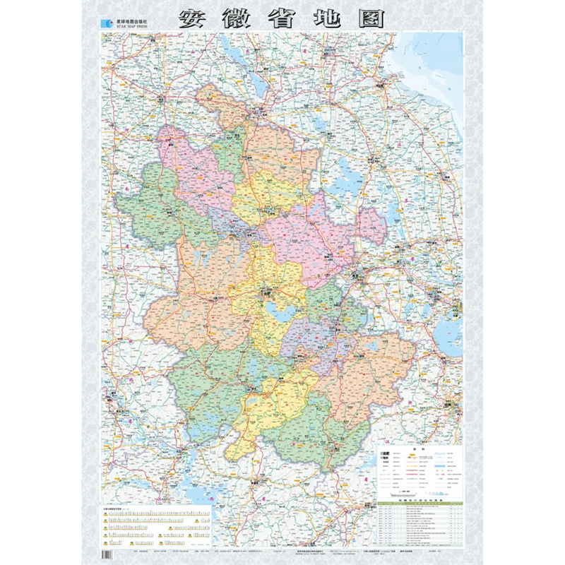 安徽省地图 2016新版安徽省地图 安徽省地图矢量图 美国地图中文版全图