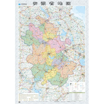 安徽省地图图片