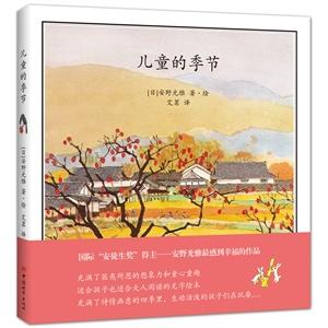 入选中国小学生基础阅读书目)(国际