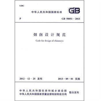 gb50017-2003钢结构设计规范