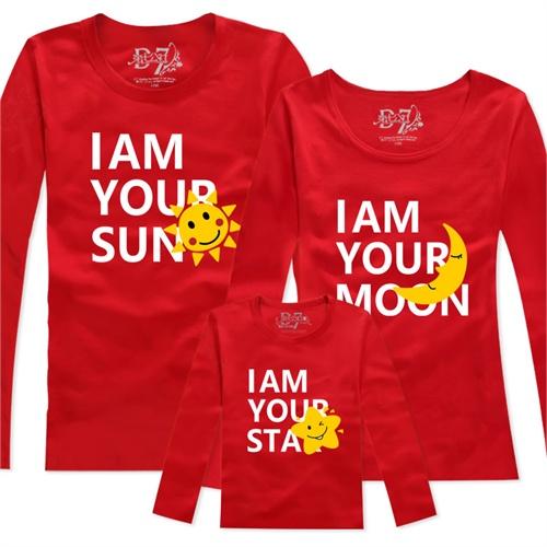 亲子装春装2015款太阳月亮星星卡通个性一