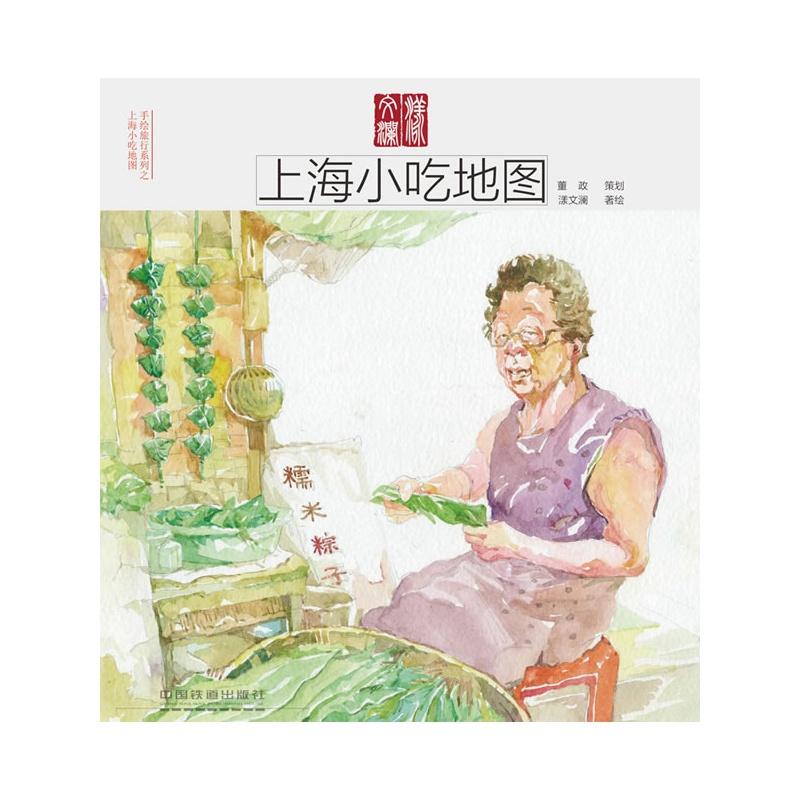 上海小吃地图(一张介绍上海美食的手绘地图,作者作为上海本地的美食