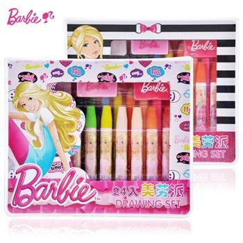 儿童 美劳/专柜正品芭比美劳派礼盒 彩色铅笔套装礼盒儿童蜡笔油画棒小学生