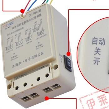 卓一全自动水位控制器/液位继电器/水泵控制器/浮球