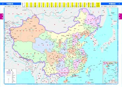 2014中国高速公路及城乡公路网地图(详查版)?