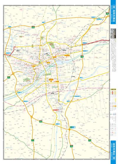地图集-冀晋鲁鄂皖(最新国家高速公路名称及编号,详细的城市区域地图