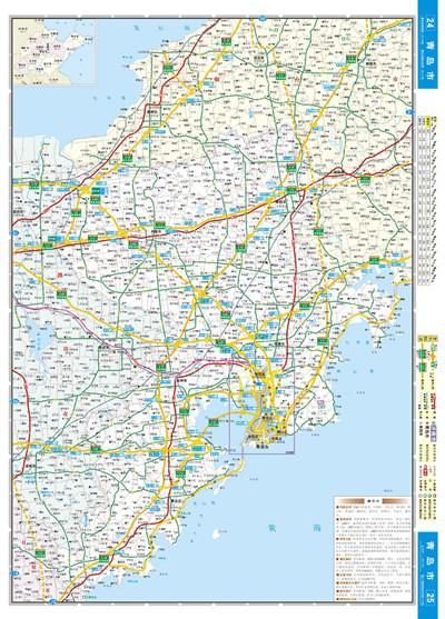 2014公路地图系列山东省公路网地图集(最新
