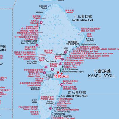 世界分国地图·马尔代夫