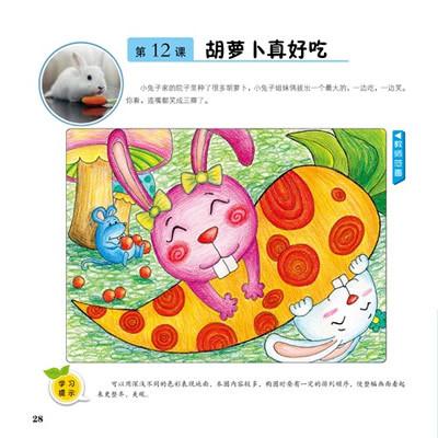 碗的卡通简笔画分享; 儿童 彩铅 -可爱猫咪吃汤圆(
