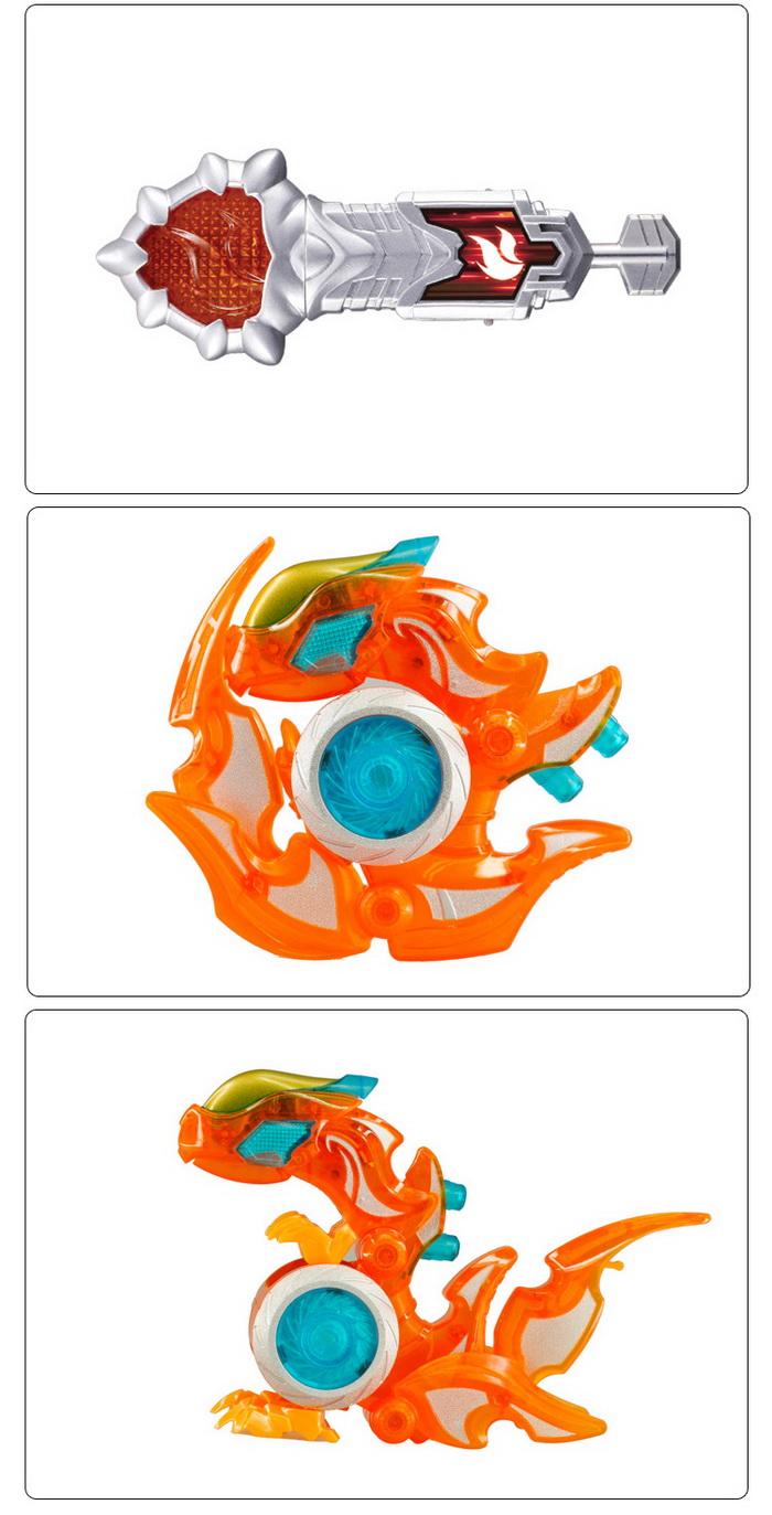 玩具武器矢量图