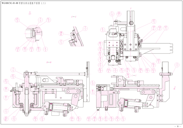整机机械设计全过程图册——wg100cnc