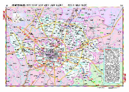 中国分省系列地图册 四川省地图册 中国地图出版社 9787503174315