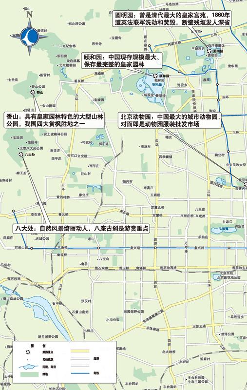 北京八达岭 野生动物