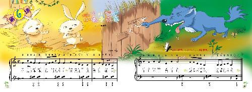 幼儿钢琴入门(5)图片