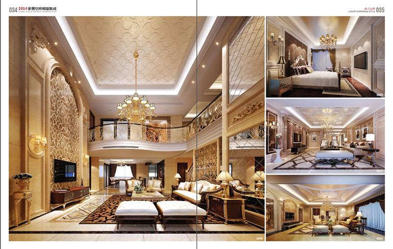 欧式风格_室内设计/装潢装修