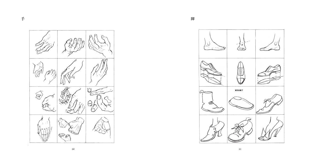 零基础怎样学手绘插画?
