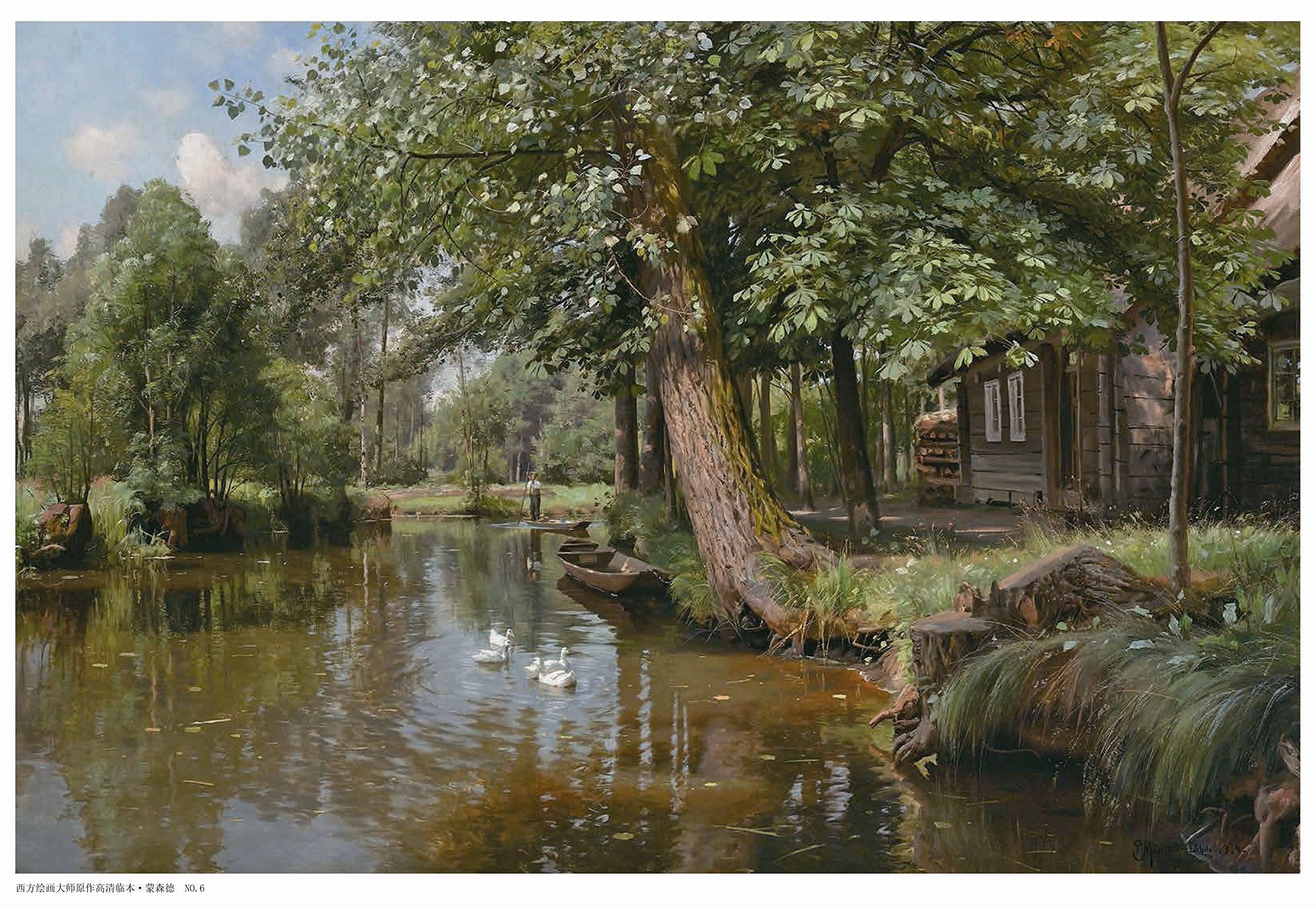 绘画作品共60余幅,丹麦画家蒙森德(1859-1941),以画风景画而著名,他是