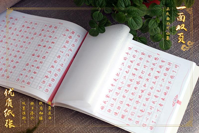 【小学仪器】上册年级七初中语文(苏教版)书写室正品书籍工作计划图片