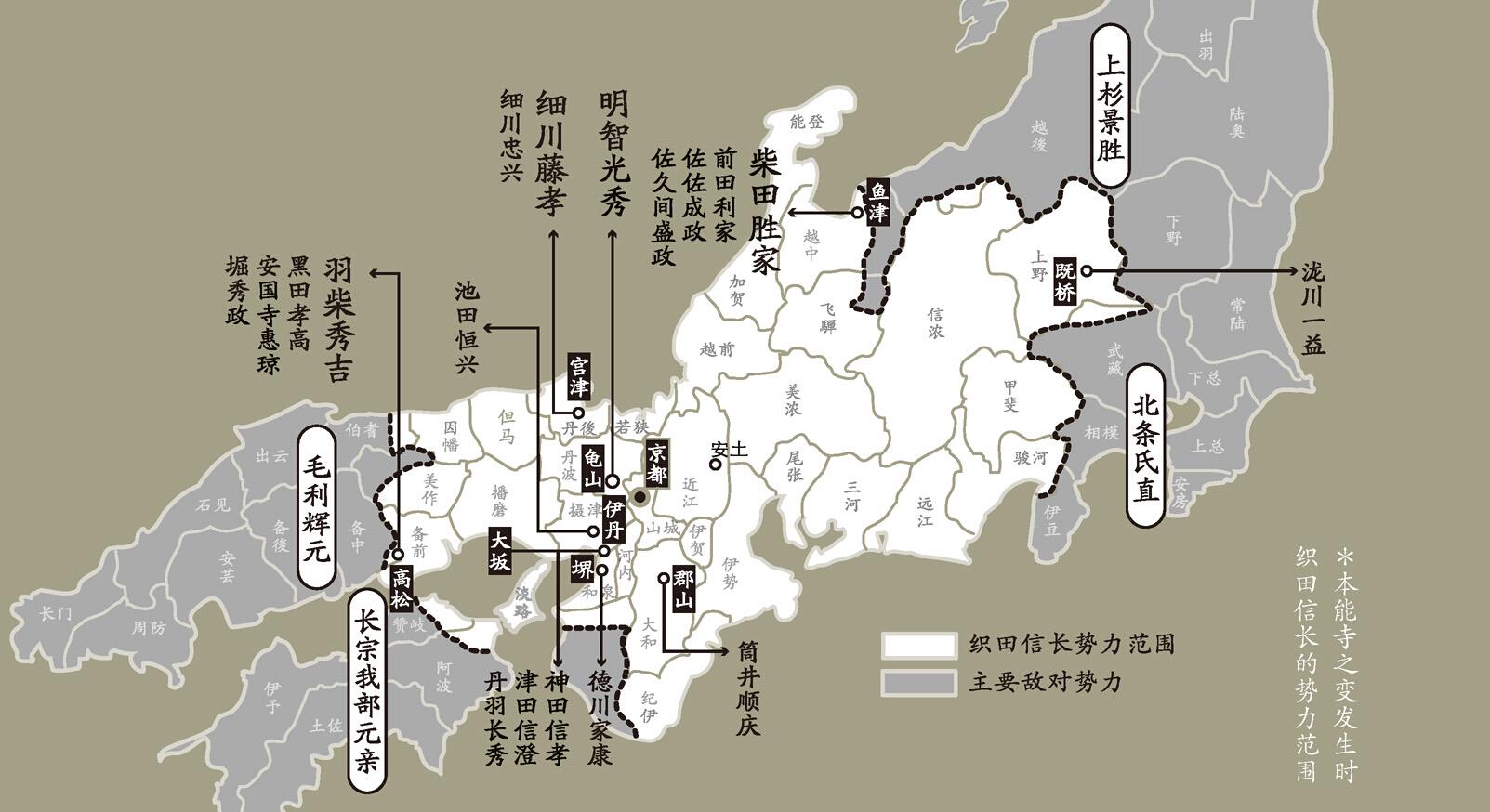 京都历史事件簿 林明德 9787108042040 生活.读书.新知三联书店