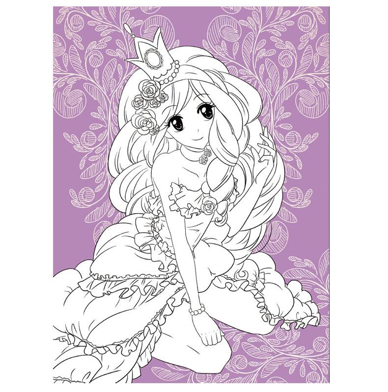 小公主私家涂色館:可愛公主