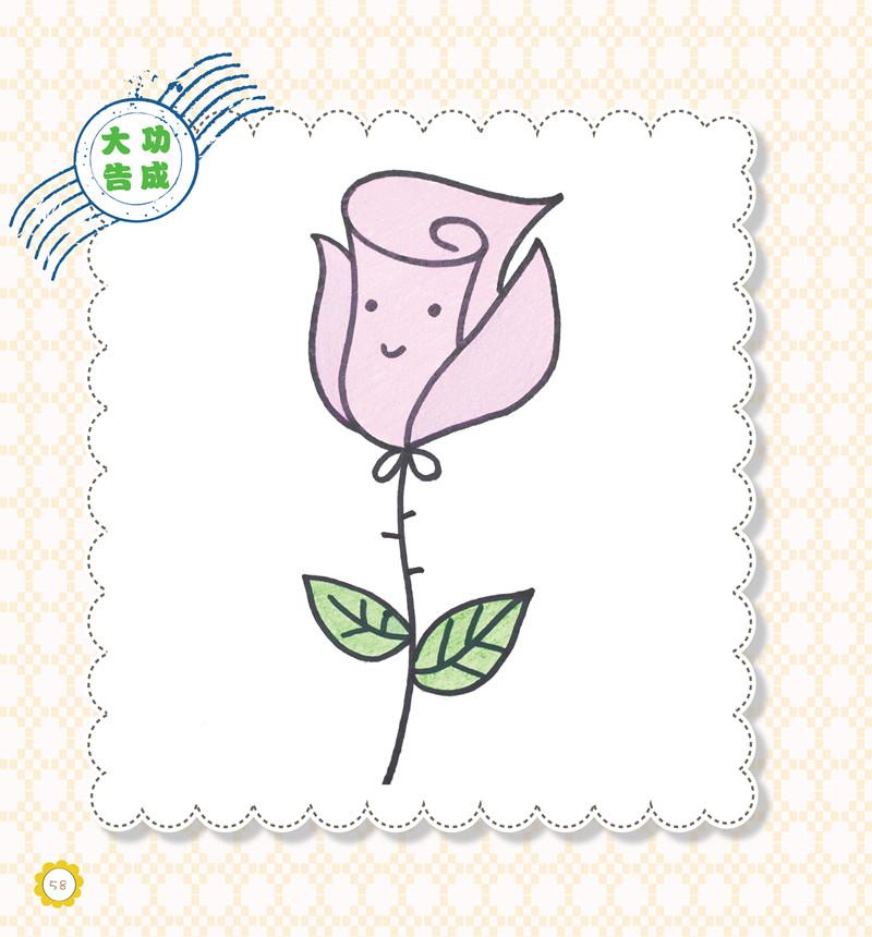 麦砚岛开心简笔画教室 花卉篇