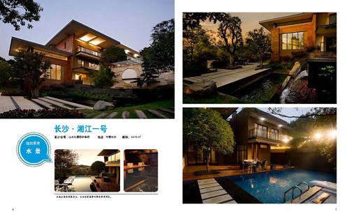如《风格庭院》《庭院设计·日式风格》《庭院设计·欧式风格》《庭院