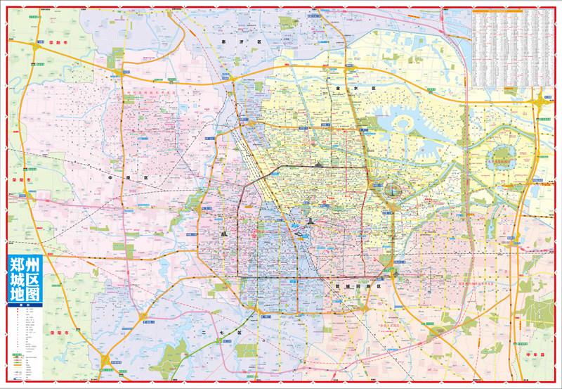 《2015郑州CITY城市地图》中图北斗文化传媒