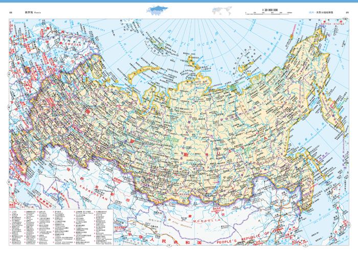 《世界分国地图集(新版)