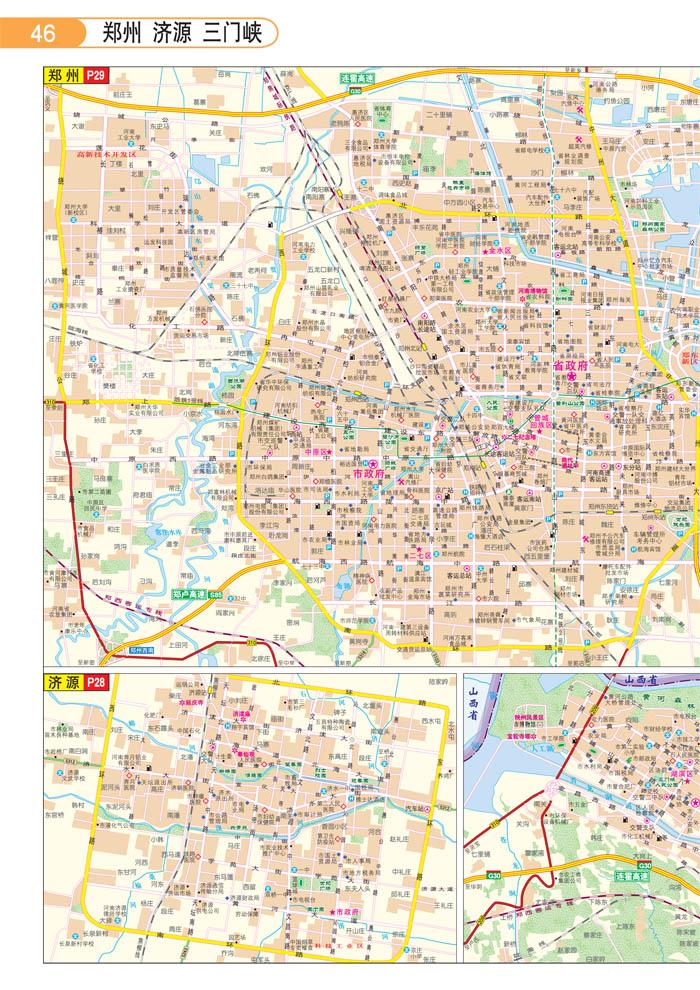 《2015中国分省自驾游地图册系列:河南自驾游地图册