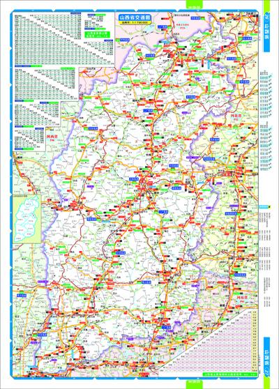《中国高速公路及城乡公路网地图册(大字版)2015》省