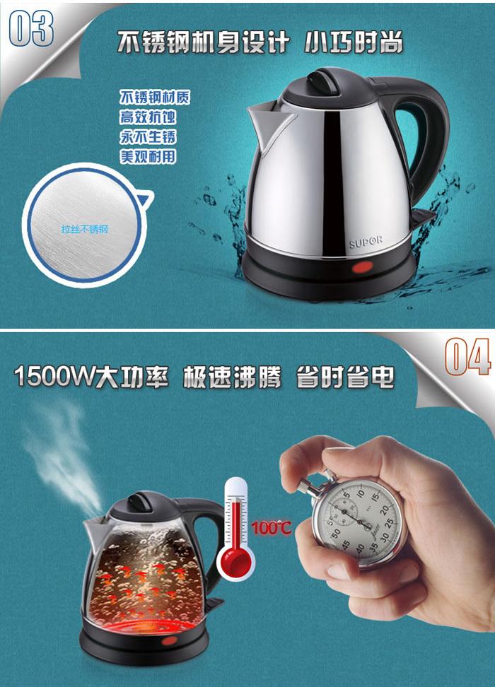 自动电水壶温控器接线图
