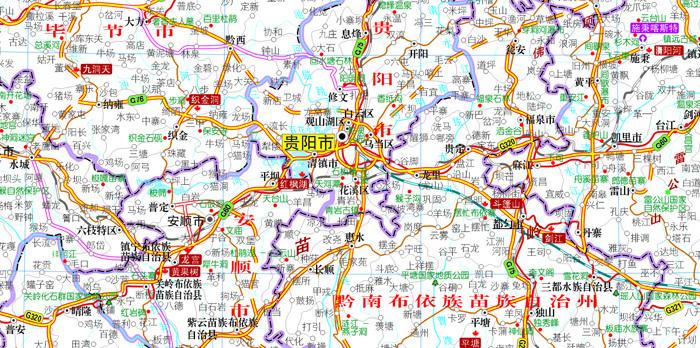 2013中国交通地图册(革皮)