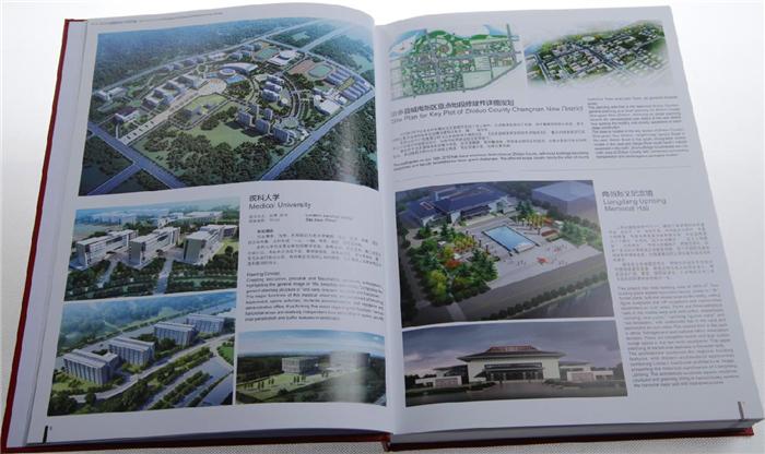2013~2014中国建筑设计作品年鉴(上下)图片