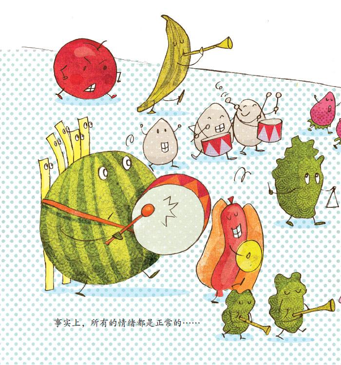儿童心理健康全书(绘本图书馆38册 儿童心理解压涂鸦画本1册)