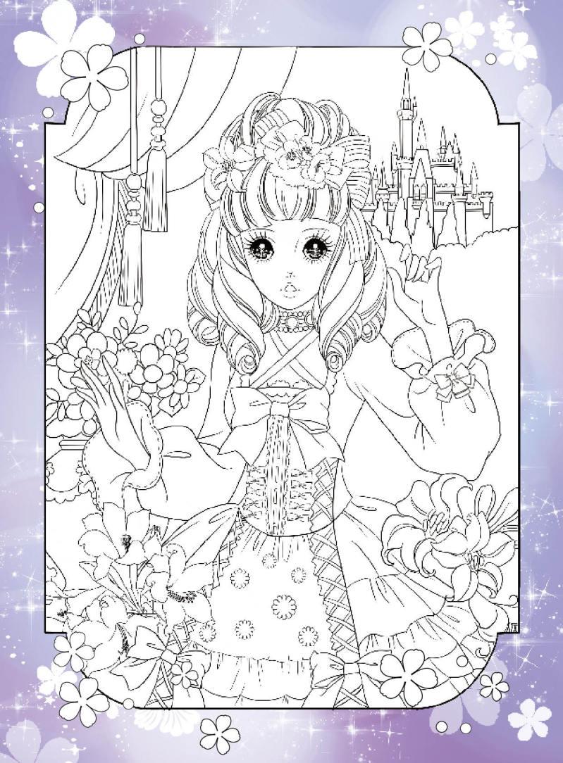 小公主玩美涂画 第二辑 水晶公主